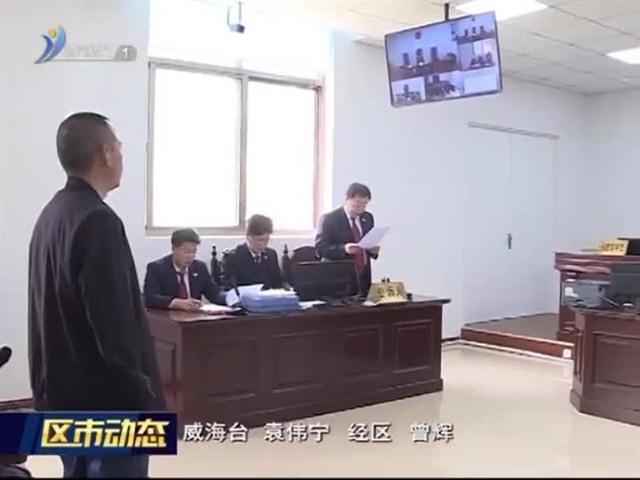 经区人民法院举行法庭开放日活动