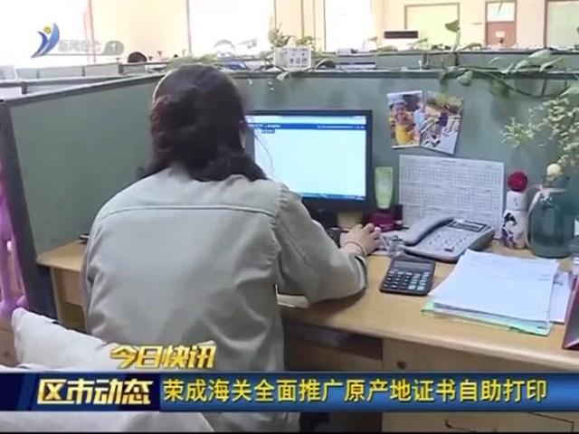 快讯:经区积极落实被征地农民社保政府补贴资金工作