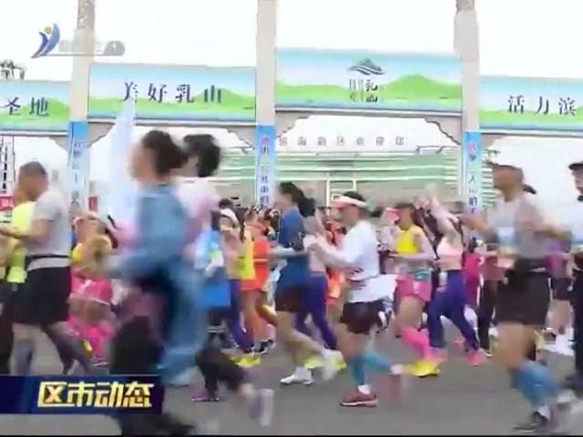 """2019""""��人18""""女子半程�R拉松��e行"""