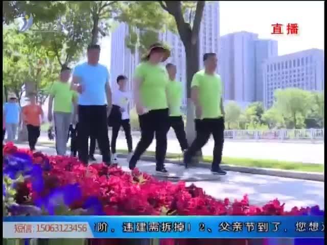 2019全��群�登山健身大��(文登站)�_幕