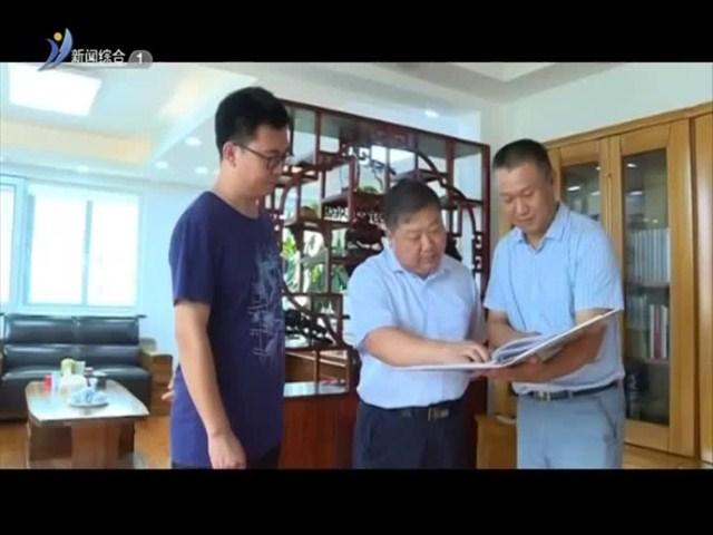 身边故事 2019-06-04