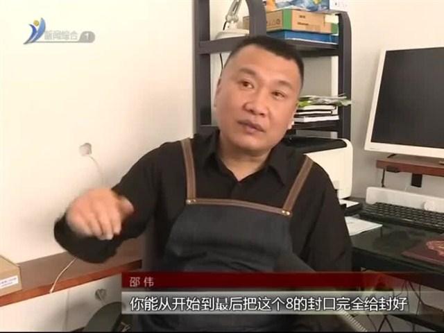 身边故事 2019-06-19