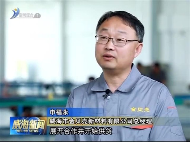 碳纤维产业园:国字号产业高地加速崛起