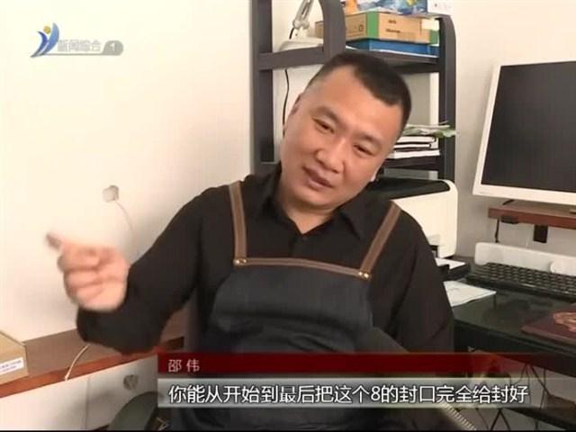 身边故事 2019-06-17
