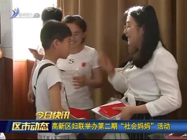 """文登区文化馆举办""""非遗保护""""宣讲活动"""