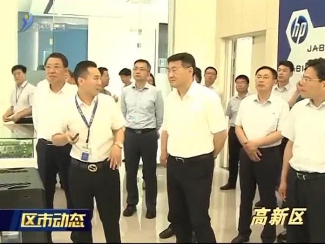 国网山东省电力公司到高新区开展服务对接