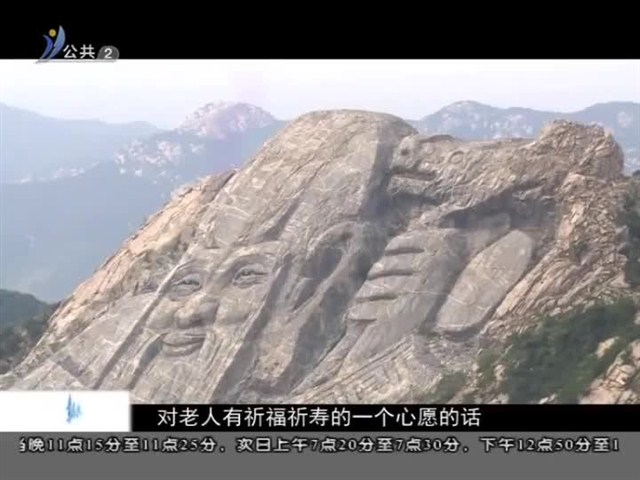 幸福之旅 2019-06-09(18:08:14-18:25:14)