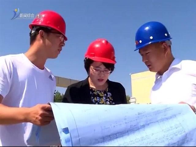 经区第三期人才公寓开工建设