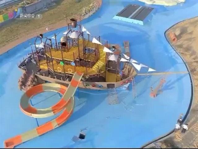 东部滨海新城奇遇小螺号成长乐园即将开园