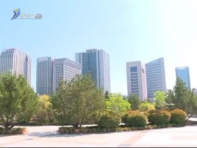 """文登区:推进城建重点工程 提升城市""""颜值"""""""