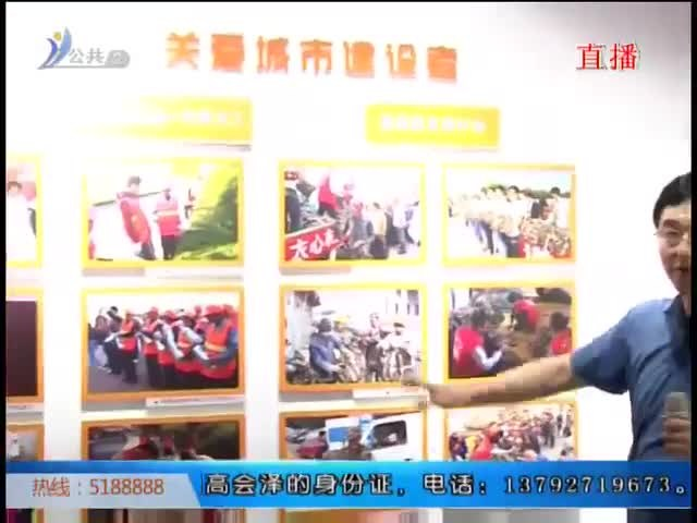 环翠区80名政协委员赴长城爱心大本营学习观摩