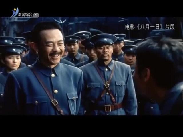 身边故事 2019-07-17