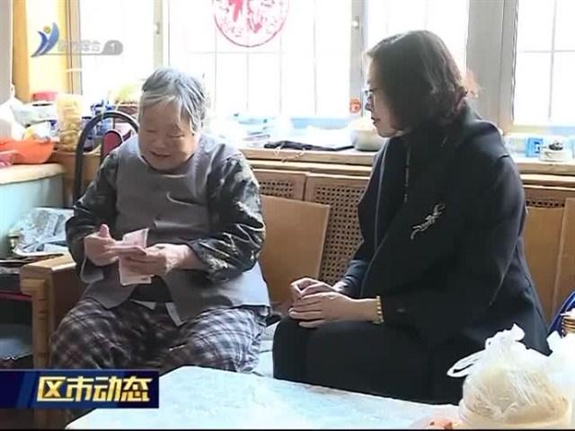 高新区怡园街道党工委为90岁建国前老党员庆生