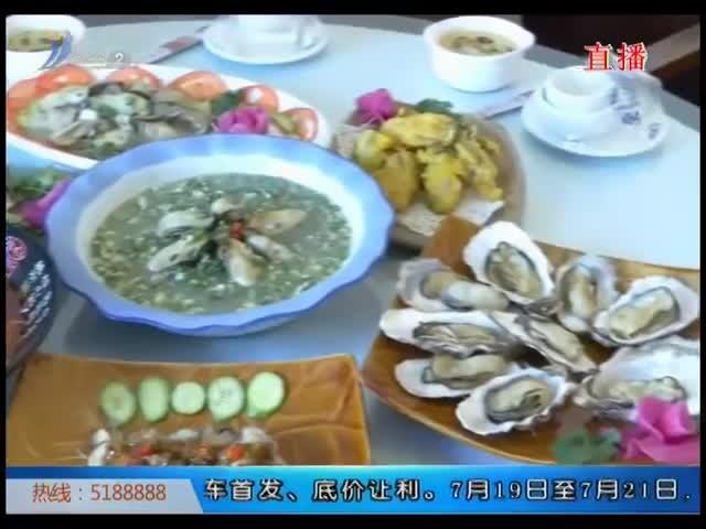 乳山牡蛎荣获2019中华品牌商标博览会金奖
