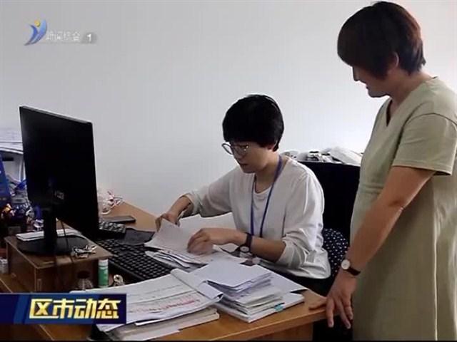 """高新区:""""社务卡""""助力村级财务""""阳光化""""管理"""