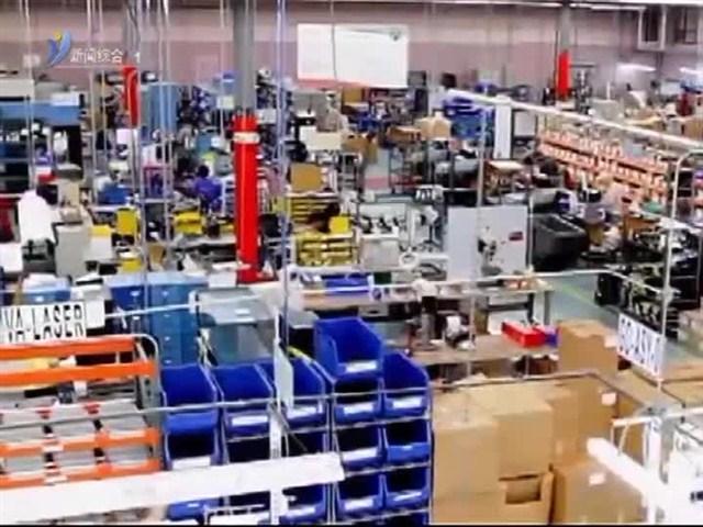 经区:世界最大阀门制造商落户记