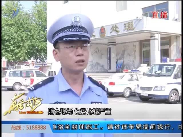 乳山:男子肇事逃逸 交警4小时将其抓获