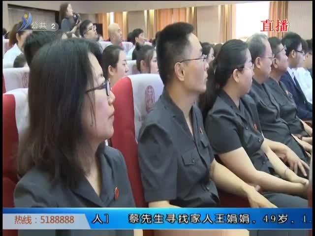 环翠区人民法院启动法务外包