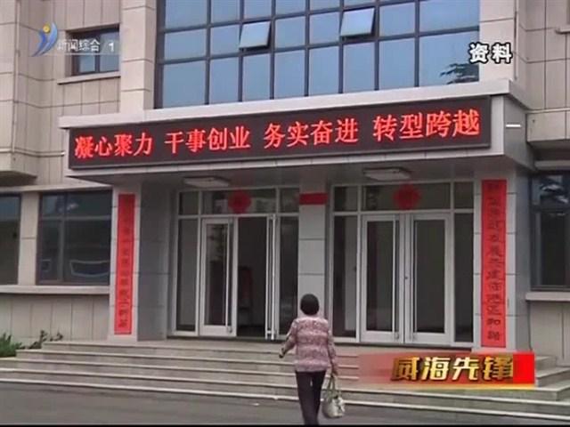 张锡芝:为群众服务到干不动