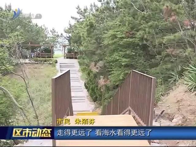 环翠区:蜿蜒绿道串联山海 打造城市绿色名片