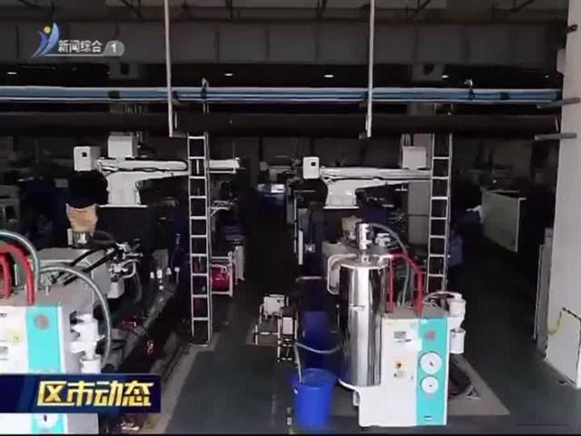 """高新区商务局荣获山东省""""人民满意的公务员集体"""""""