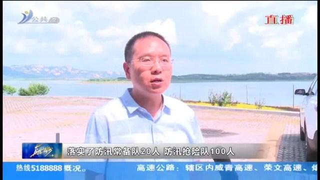 """文登区各级未雨绸缪迎接超强台风""""利奇马"""""""