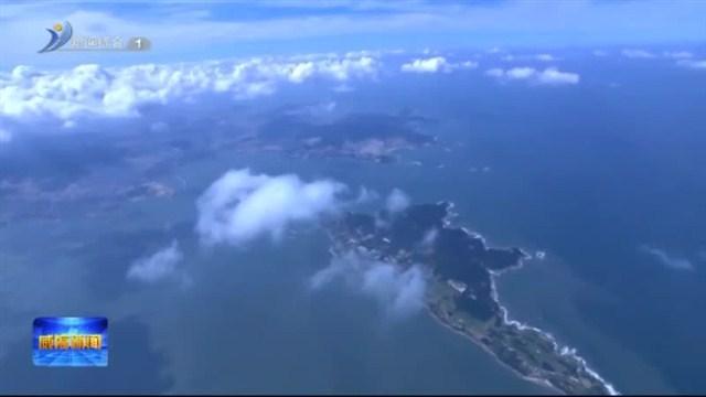 重磅!威海将建设国家级海洋经济发展示范区