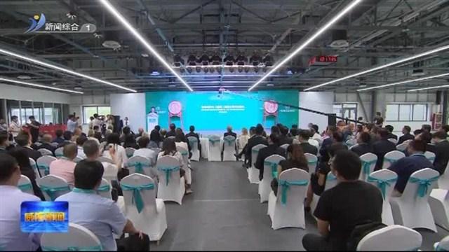 马夸特开关(威海)有限公司正式开业