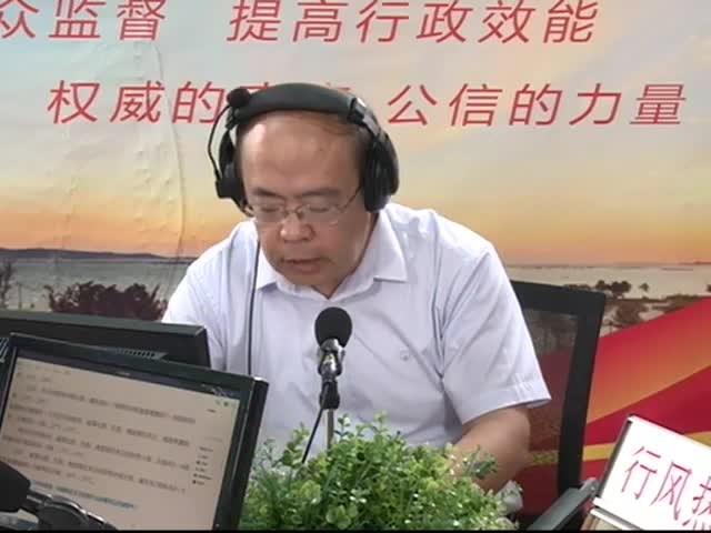 港华燃气 2019-08-09