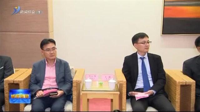 韩国奎科半导体激光器项目签约入驻高新区