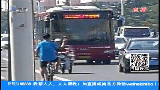 爱拍:骑自行车聊视频 危机重重