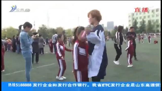 新都小学举办第八届阳光体育节