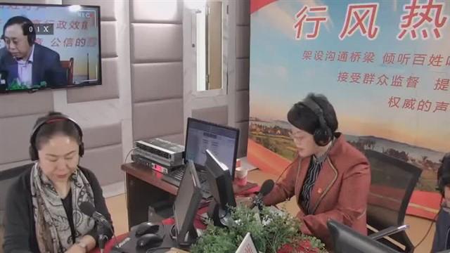 市住房保障公共大发11选5中心 2019-10-10