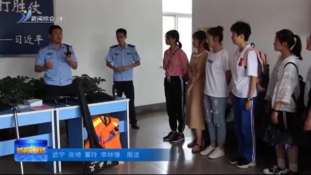 经区九龙湾社区开展职业体验活动