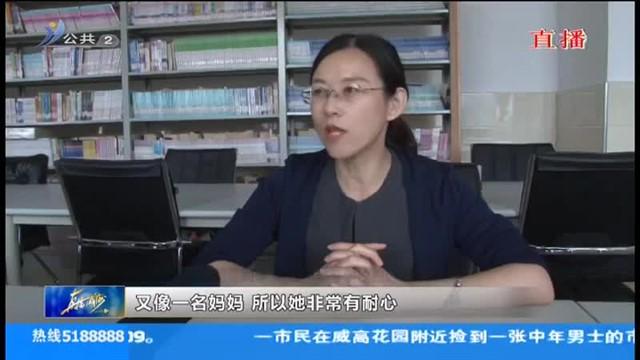 """""""树典型、爱英模、学先进""""——环翠区最美教师刘霞"""