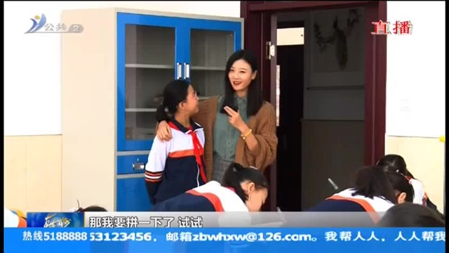 威海经区长峰小学:让优秀民族文化在孩子心中扎根