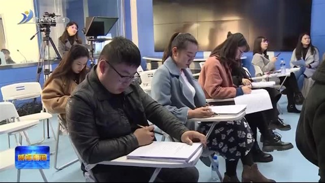 第二届中韩创新大赛暨首届中韩工业设计大赛即将举行