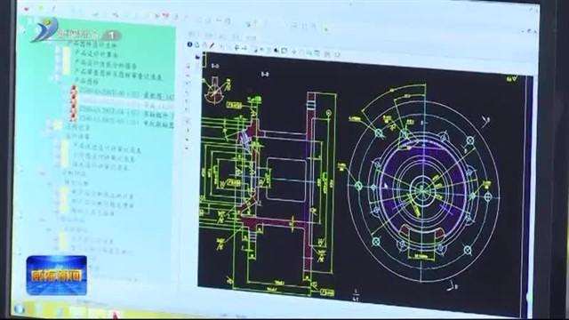 环翠区5个项目成功入选山东省重点研发计划