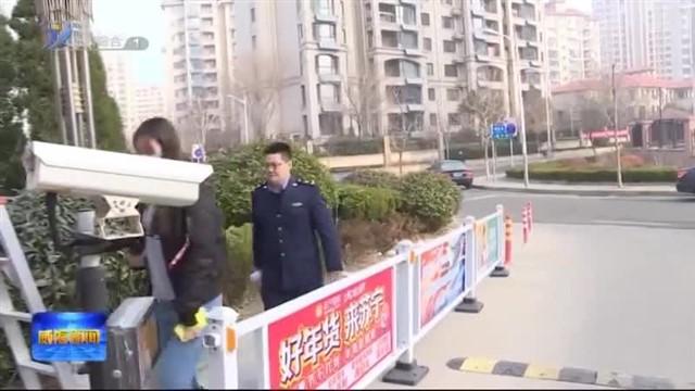 经区组织开展春节前打击传销专项行动