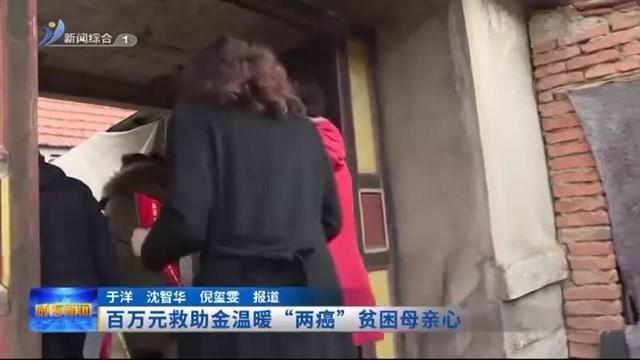 """百�f元救助金�嘏�""""�砂�""""�困母�H心"""