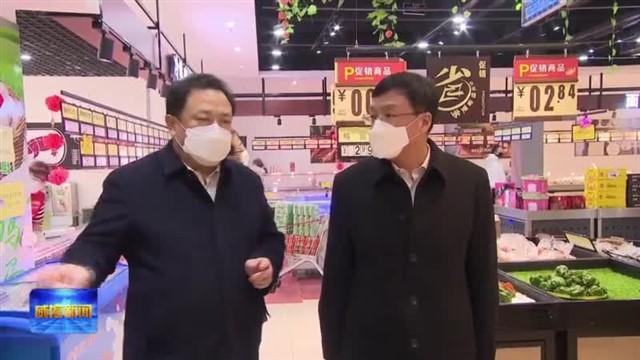 临港区:王鲁明指出以最严要求更细措施抓好集中隔离和企业疫情防控
