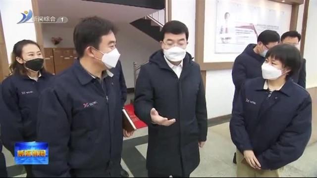 张海波现场督导疫情防控和项目建设及外资外贸工作