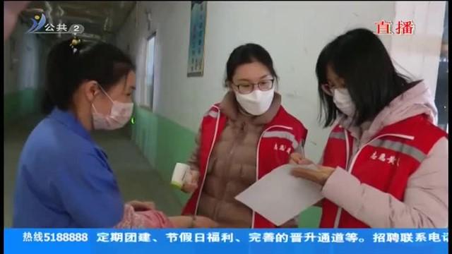 临港区黄岚办:助力复工,有一种力量叫志愿服务