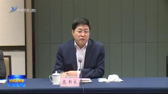 """""""中果研(威海)现代农业研究院""""成立"""