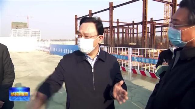 0416闫剑波调研高区