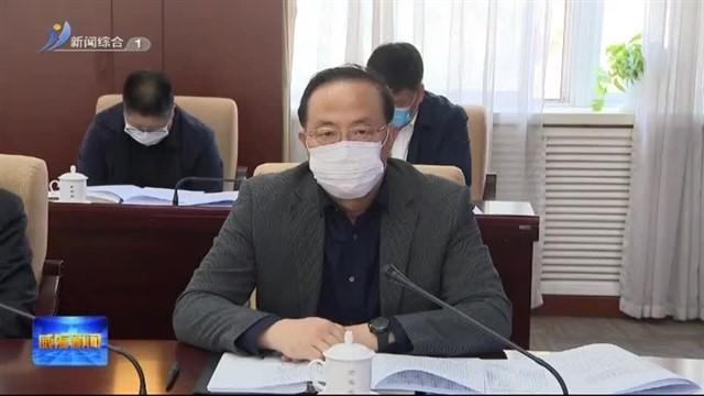 市委常委会召开(扩大)会议