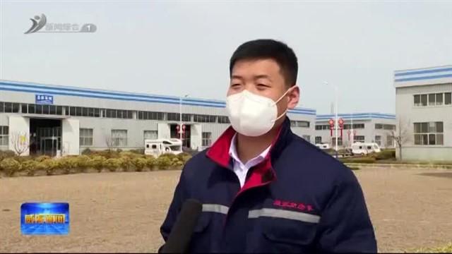 荣成:科技助力防疫 智慧测温消毒通道成功上线