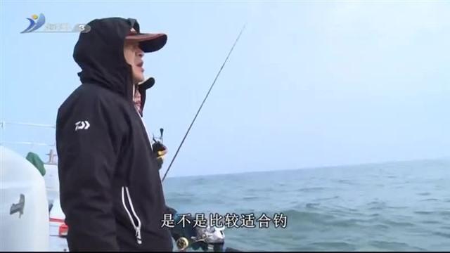 我要去钓鱼 2020-05-29(20:04:50-20:35:10)