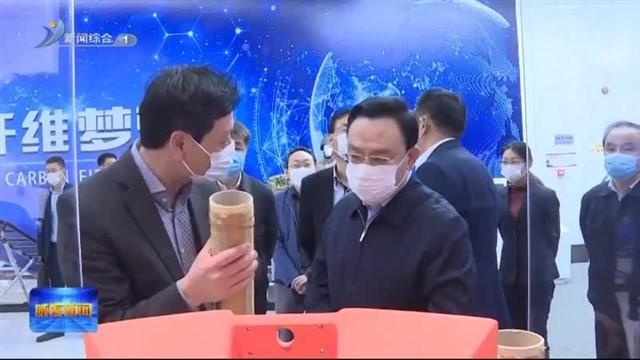 闫剑波到临港区走访调研重点企业和重点项目建设