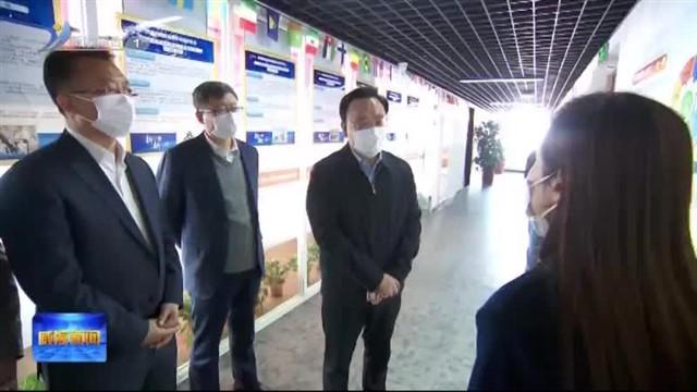 闫剑波到经区走访调研重点企业和重点项目建设